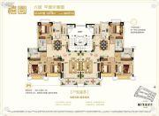 恒大御湖湾3室2厅2卫128平方米户型图