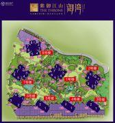紫御江山规划图