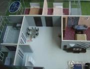 富邦・万得园3室2厅1卫131平方米户型图
