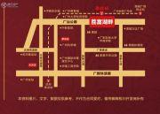 广铝荔富湖畔交通图