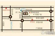 汇丽国际交通图