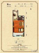 东领伯爵1室1厅1卫52平方米户型图
