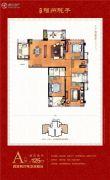 泰禾琼林台4室2厅2卫125平方米户型图
