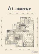 邦泰国际社区3室2厅2卫84平方米户型图
