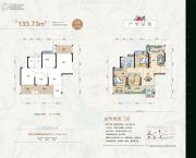 天元华雅花园3室2厅2卫133--148平方米户型图
