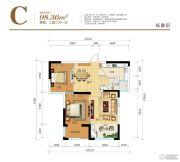 中江嘉城2室2厅1卫98平方米户型图
