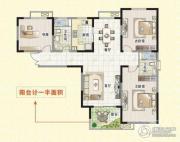 富城湾3室2厅2卫127平方米户型图