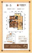 彰泰北城1号3室2厅2卫106平方米户型图