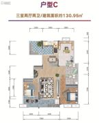 守信国际广场3室2厅2卫130平方米户型图