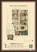 万豪丽城6室2厅3卫310平方米户型图