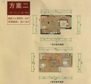 翠屏书苑4室2厅3卫0平方米户型图