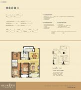 魅力长安星辉3室2厅2卫130平方米户型图