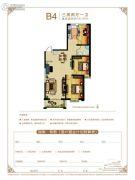 瑞南紫郡3室2厅1卫121平方米户型图