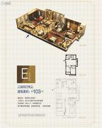 阳光城・大都会3室2厅2卫103平方米户型图