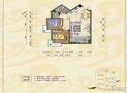 银海富都2室2厅1卫72平方米户型图