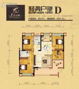 东方名城4室2厅2卫129平方米户型图