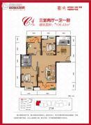 MOMA焕城3室2厅1卫106平方米户型图