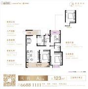 春风南岸3室2厅2卫123平方米户型图