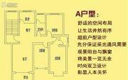 宏宇汇景城3室2厅1卫0平方米户型图