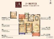 红豆香江豪庭2室2厅2卫122平方米户型图
