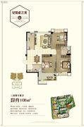 南台十六府3室2厅2卫90--100平方米户型图