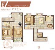 千田新开元3室2厅2卫127平方米户型图