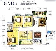 宏瑞新城4室2厅2卫129平方米户型图