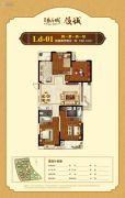 美好易居城 高层4室2厅2卫158平方米户型图