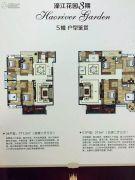 濠江花园三期5室2厅3卫171--215平方米户型图