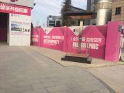 紫晶国际广场外景图