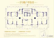 青岛恒大金沙滩4室2厅2卫176--180平方米户型图