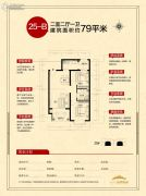 天朗美域2室2厅1卫79平方米户型图