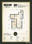 鑫界9号院2室2厅2卫98平方米户型图