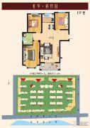 亚华桂竹园3室2厅1卫121平方米户型图