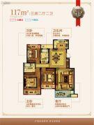 紫银东郡3室2厅2卫117平方米户型图