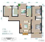 熙城都会3室2厅1卫124平方米户型图
