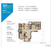 航宇・香格里拉4室2厅2卫124平方米户型图