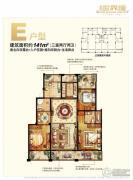 金科世界城3室2厅2卫141平方米户型图