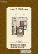 公园里2室2厅1卫65平方米户型图