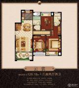 嘉宏云顶3室2厅2卫126平方米户型图