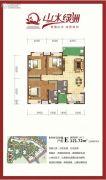 山水绿洲3室2厅2卫121平方米户型图