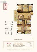 中铁・九逸3室2厅2卫129平方米户型图