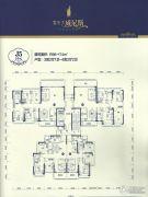 客天下・威尼斯3室2厅1卫96--174平方米户型图
