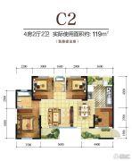 鸿通・春天公园城4室2厅2卫118平方米户型图