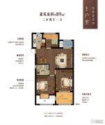 阳光城・普升3室2厅1卫0平方米户型图