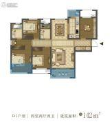 中国铁建・西派国际4室2厅2卫142平方米户型图
