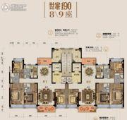伦教碧桂园5室2厅3卫0平方米户型图