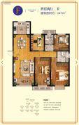 鲁商・金悦城4室2厅2卫147平方米户型图