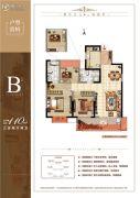 宁波新城吾悦广场3室2厅2卫110平方米户型图
