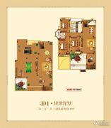 中大城3室2厅2卫149平方米户型图